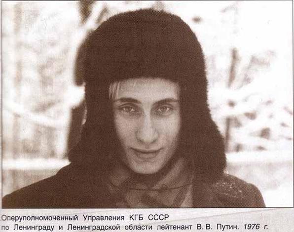 Путинский фэн-клаб - Страница 5 10087109_putin1976