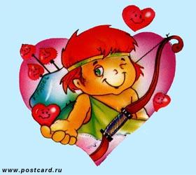 LOVE.JPG (280x250, 17Kb)