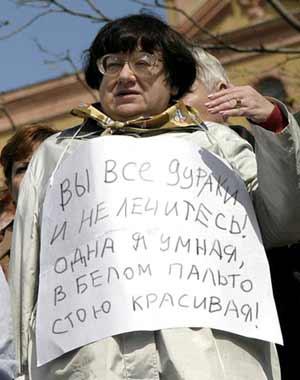 Novodvorskaya_bez_6uby.jpg (300x380, 19Kb)