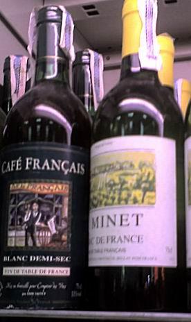 Вот такое вот вино