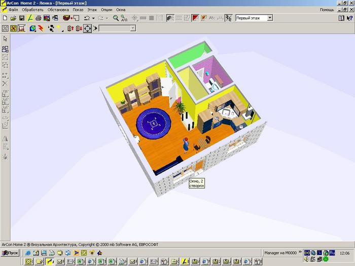 хата4.jpg (700x525, 45Kb)