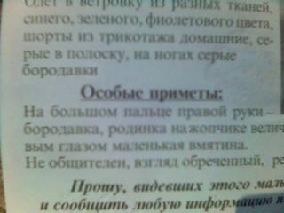 photo_obyavlenie.jpg (320x240, 60Kb)