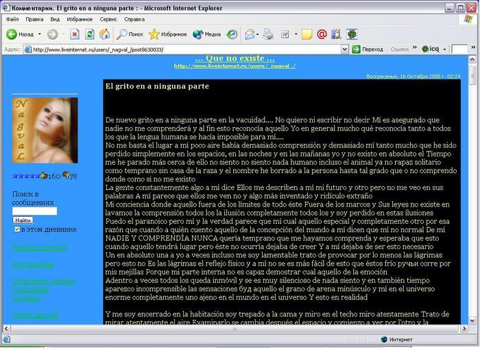 лера.JPG (700x507, 96Kb)