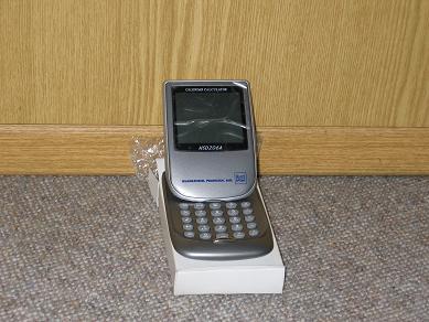 КалькуляторТО.JPG (389x292, 29Kb)