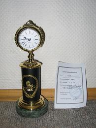 ЧасыТО.JPG (195x260, 15Kb)