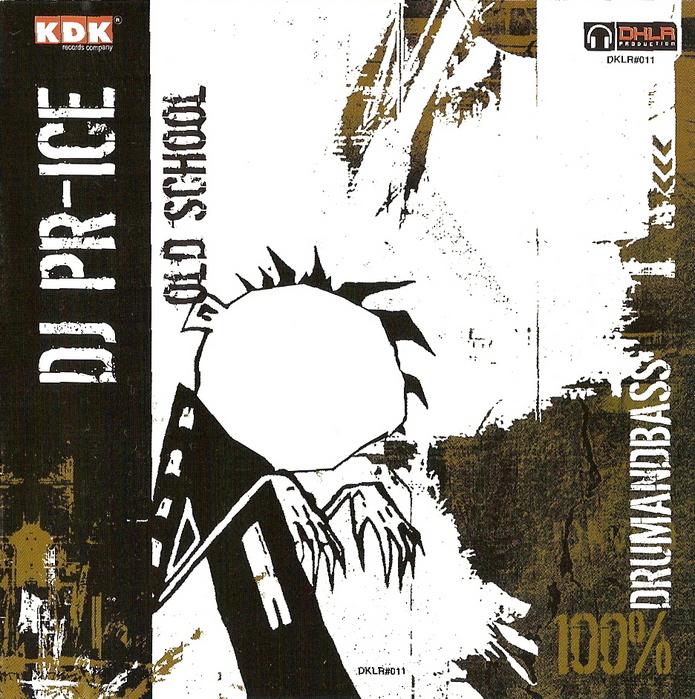 dj pr-ice.jpg (695x699, 326Kb)