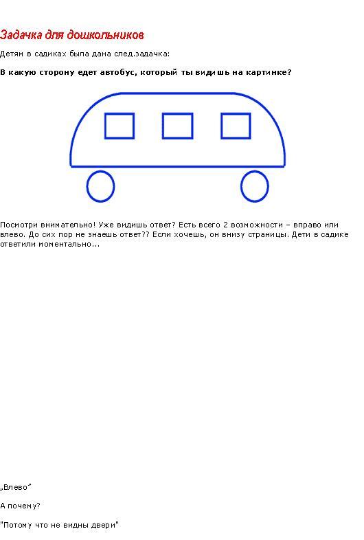 задачка2.jpg (530x786, 33Kb)