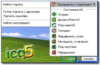 narcoCQshad.jpeg (346x226, 46Kb)