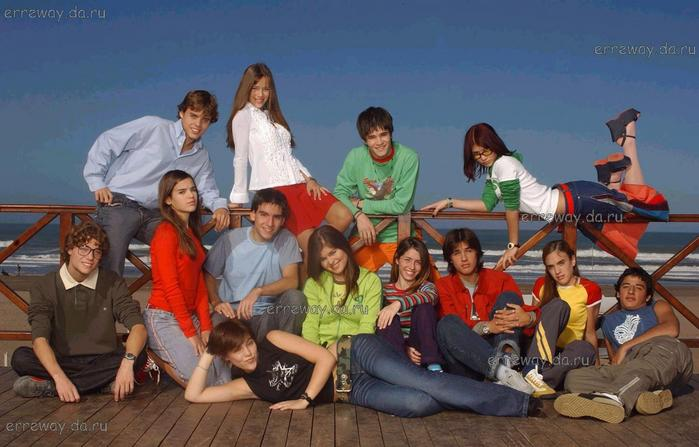 Rebelde way 013.jpg (699x447, 50Kb)