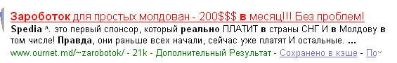 zar.jpg (565x90, 23Kb)