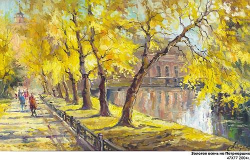 чарина а осень на Патриарших.jpg (500x323, 59Kb)