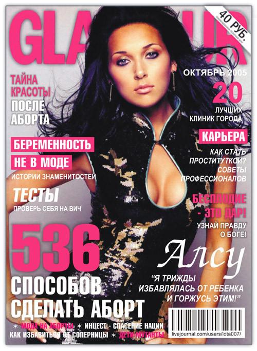 3236454_oblozhka[1].jpg (500x684, 149Kb)