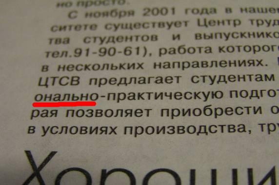 Onal_28-10-2005_PA280050.JPG (572x380, 49Kb)