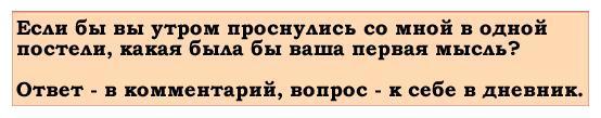 вопрос.jpg (554x109, 19Kb)