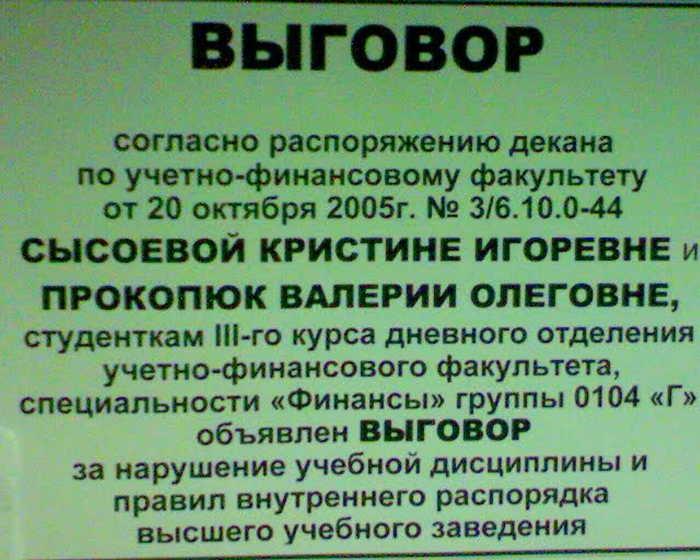 секс услуги санкт петербург открытые колготки