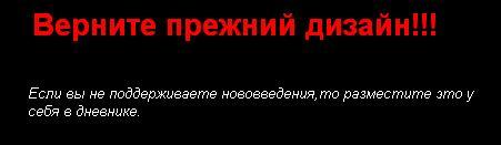 3335557_3335026_3325908_3324322_3323191_3314592_diz.jpg (451x131, 8Kb)