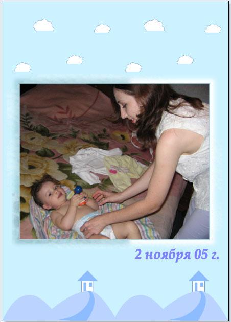 мама одевает.jpg (452x630, 72Kb)