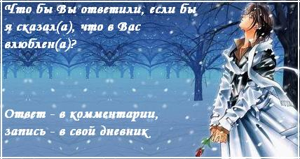3450739_3431739_11ld.jpg (428x228, 27Kb)