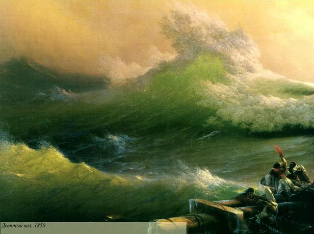 aivazovsky.jpg (640x477, 82Kb)