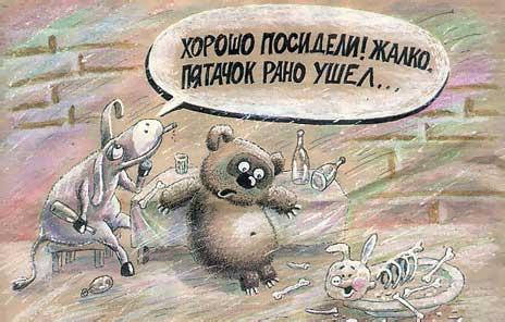 www_bibka_ru_2005071113775.jpg (464x296, 29Kb)