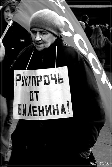 СССР.jpg (471x700, 152Kb)