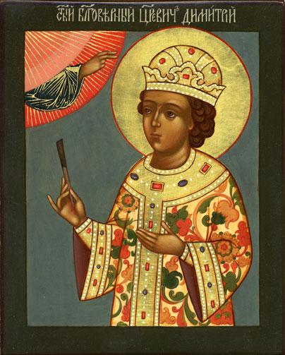икона св. благоверного царевича Димитрия Угличского