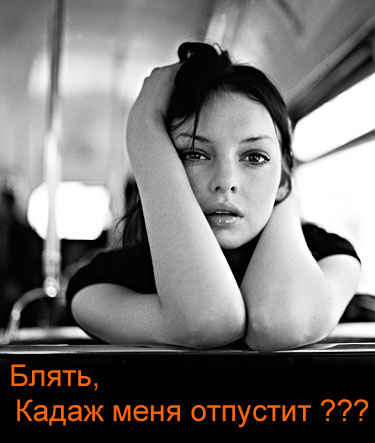 787102_uig.jpg (375x443, 31Kb)