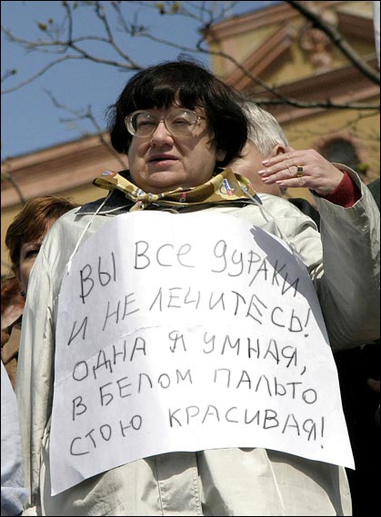 http://img.liveinternet.ru/images/attach/1/3521/3521071_Novodvorskaya.jpg