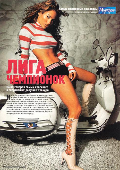 Jennifer_Lopez-Mens_Fintess_magazine_januar_2003_photo-scan.jpg (494x698, 127Kb)