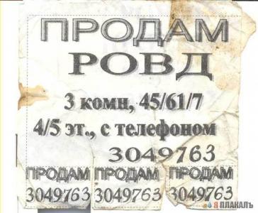 post-2-1131360561.jpg (364x300, 22Kb)