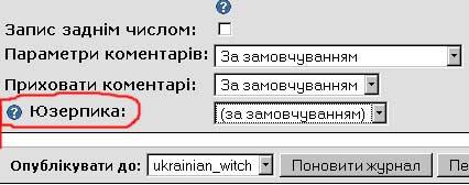 пика.jpg (426x168, 15Kb)