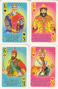 king6.jpg (186x285, 64Kb)
