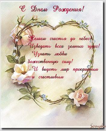 http://www.liveinternet.ru/images/attach/1/3840/3840487_S_dnem_rozhdeniya.jpg