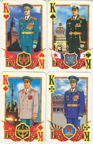 king8.jpg (185x284, 67Kb)