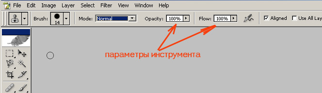 ��5.jpg (664x192, 32Kb)