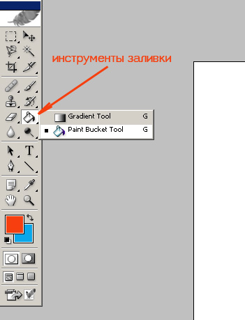 йй.jpg (351x459, 27Kb)