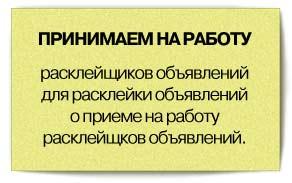 www_FuFlo_ru_2005112011535538.jpg (292x183, 11Kb)