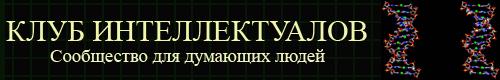Banner.jpg (500x80, 43Kb)