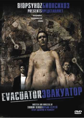 EVAquator.jpg (350x489, 21Kb)