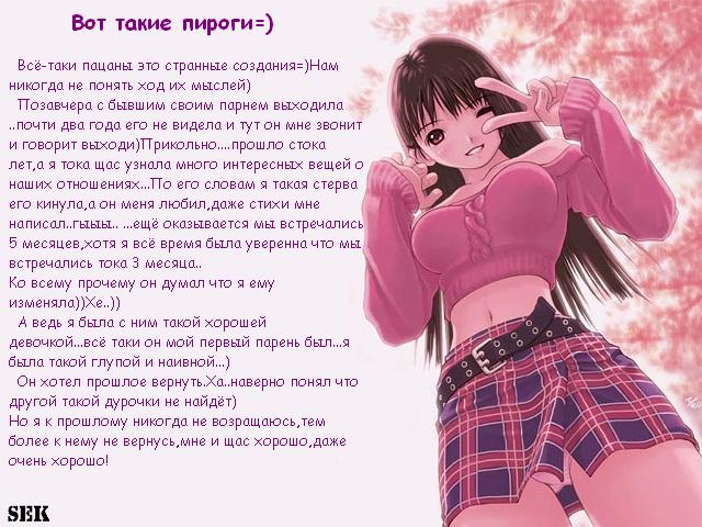 pix_wallpaper_anime_069й.JPG (640x480, 76Kb)