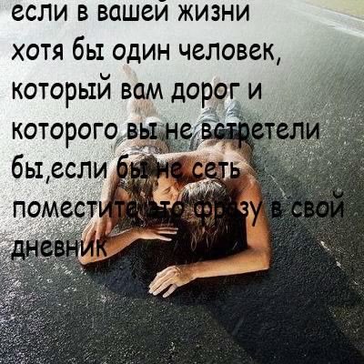 3580469_3372065.jpg (400x400, 62Kb)