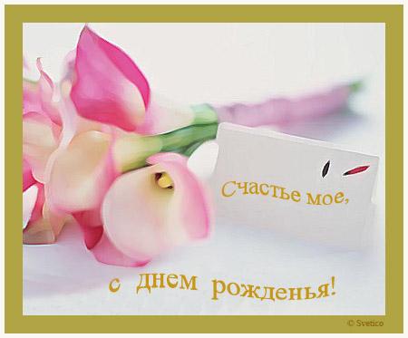 http://img.liveinternet.ru/images/attach/1/3902/3902131_Dr3.jpg