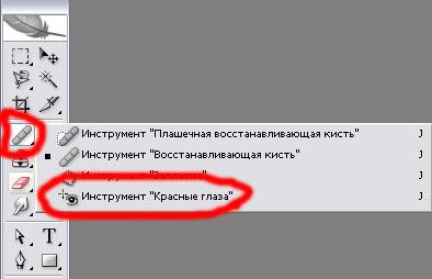 ��������-1.jpg (394x254, 42Kb)