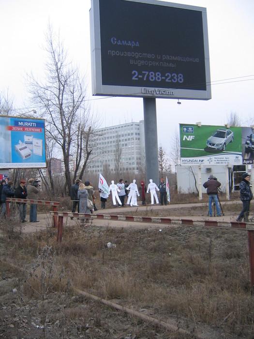 Яблоко, пикет по Чечне 038.jpg (525x700, 120Kb)