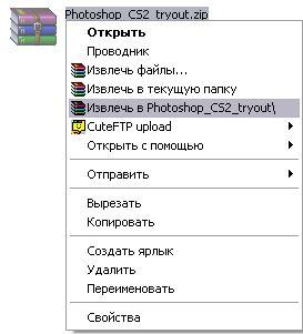 Извлечение.jpg (273x301, 17Kb)