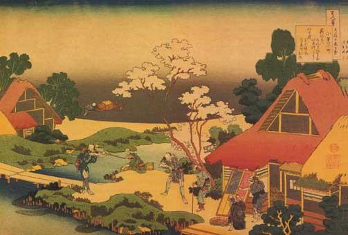 Кацусика Хокусай 1760-1849 Стихотворение Оно-но Комати.jpg (503x340, 40Kb)
