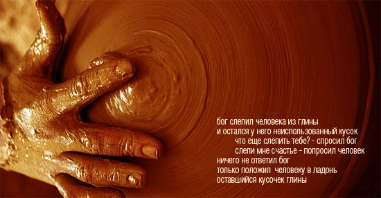 3876059_3150982_3149063_kreolj_32.jpg (550x286, 36Kb)
