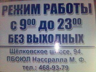 4115419_nasral.jpg (320x240, 23Kb)