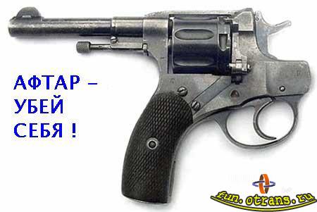 humor_from_lifeinet-1133360103_i_8580.jpg (450x301, 53Kb)