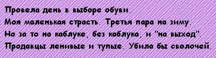 Копия 4131288_731.jpg (446x120, 20Kb)